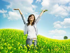 Стану счастливой без негатива