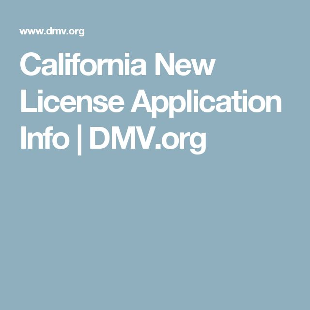 California New License Application Info | DMV.org