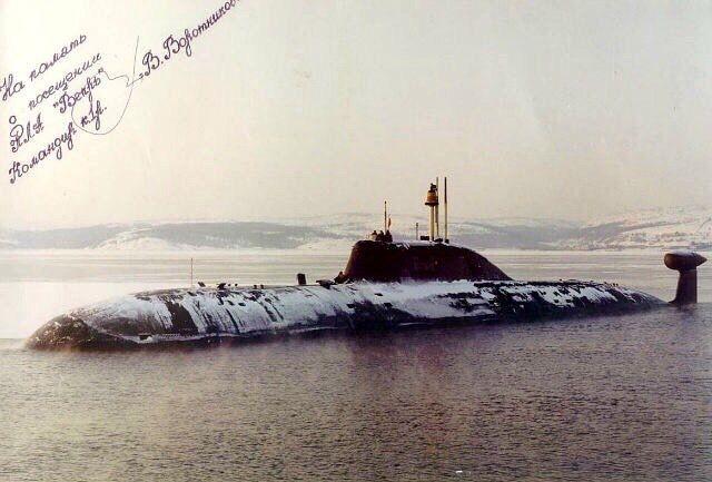 """МПЛАК К-157,,Вепрь"""" пр.971"""
