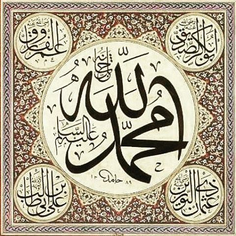 Üstad Hamid Aytaç'ın Kaleminden Allah, Muhammed ve Hulefa-i Raşidin - hattatlarsofasi.com #hattat #hatsanatı #hüsnühat #hattathamidaytaç #islam #sülüs #allah #muhammed #türkhattatları #islamicart #islamiccalligraphy #calligraphy #calligraphymasters #turkishcalligraphers