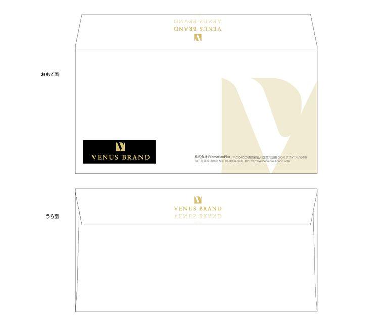 封筒デザイン実績 会社ロゴデザイン作成 LOGO市(ロゴ市) 1ページ目