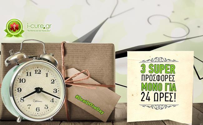 Σήμερα στα Deal of the Day, Power Health Αδυνάτισμα -40%!! - Power Health 6pack Extreme, μόνο με 29,34€ - Power Health Citruslim , μόνο με 20,34€ - Power Health Water Shape 7 Days Program, μόνο με 9,54€ http://www.i-cure.gr/655/