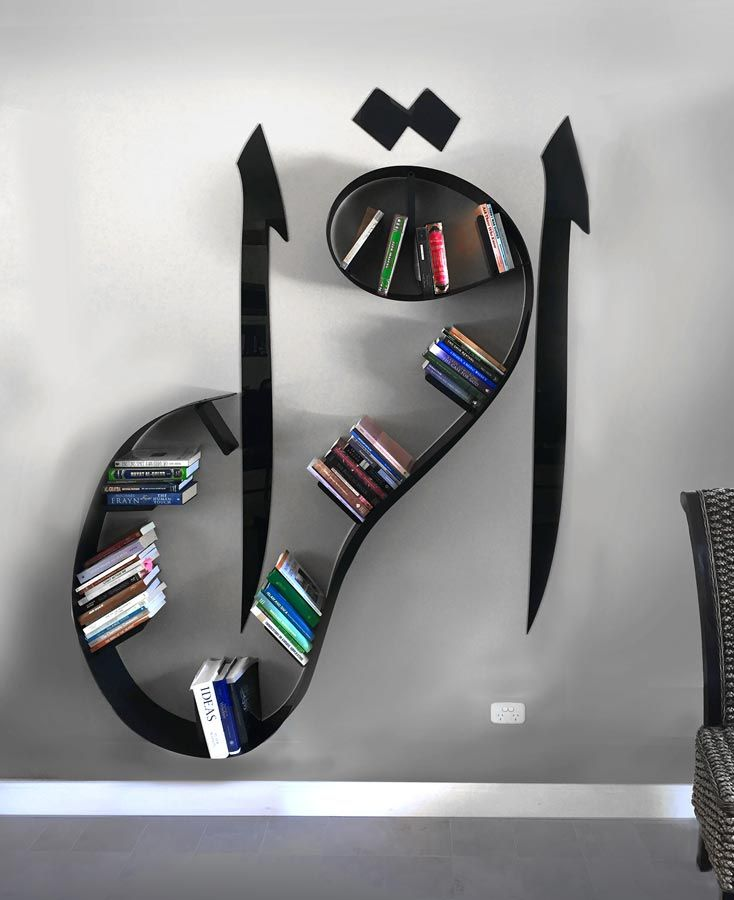 30 best Islamic Home Decor images on Pinterest Islamic decor