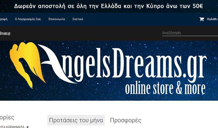 Angelsdreams - Κοσμήματα   Online Καταστήματα - Webfly