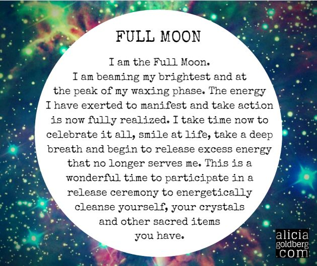 full moon -- Questions to ask myself: How has my intention taken shape? What was the most fun action I took during the waxing phase? What am I most proud of? What do I want to release – that is no longer serving me?
