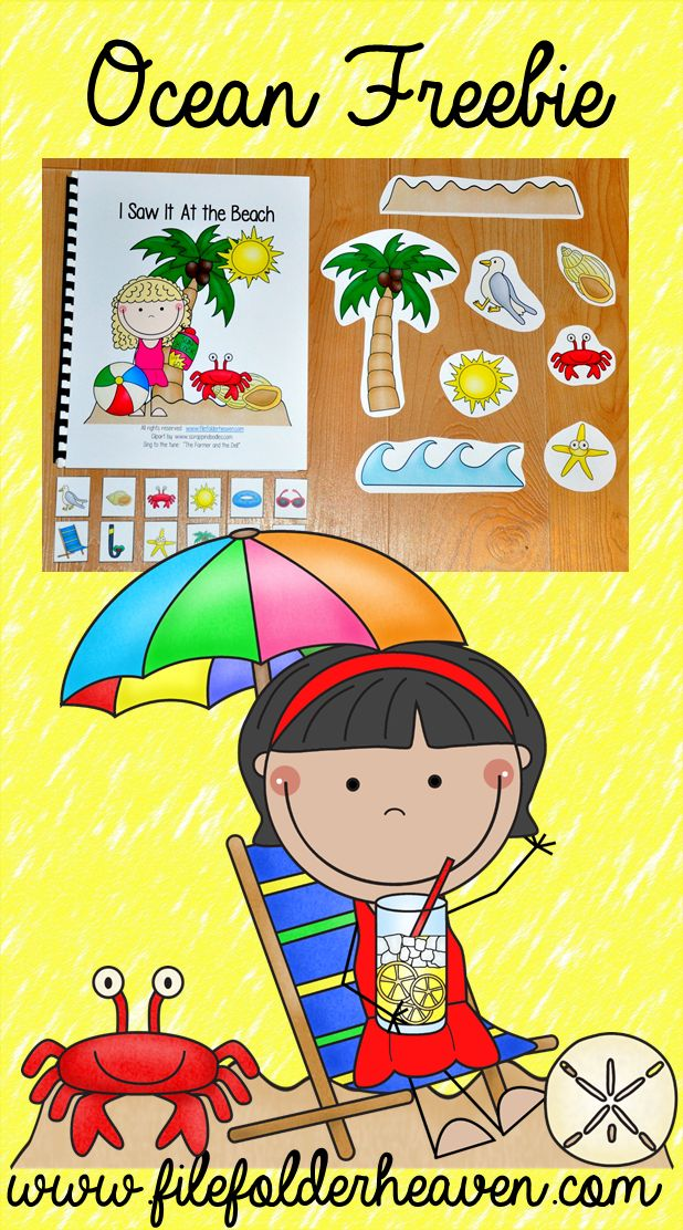 """This Freebie, the """"I Saw It At The Beach,"""" Adapted Song Book,"""" teaches basic beach themed vocabulary through hands-on interaction and song. Download it for free from May 5 through June 30, 2015."""