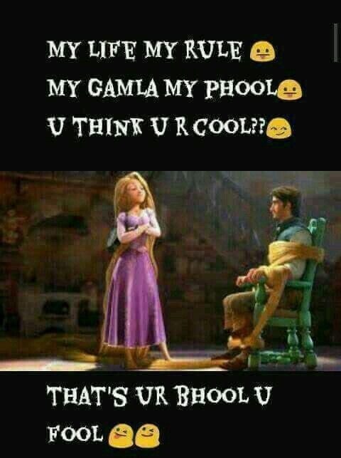 Hahahaa Bissstii