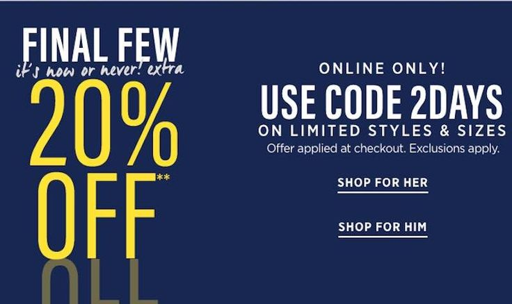EXTRA 20% Off Coupon at OFF5TH Saks Fifth Avenue - EDEALO