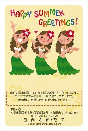 暑中見舞いはがきデザイン☆フラ三人娘です。ALOHA!