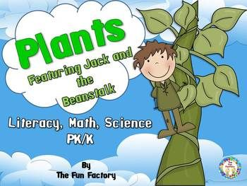 """$ """"Be-bi-bo-bum, I smell the scent of a small someone."""" Let the giant help your kids play with the sounds of language, estimate, measure, learn the life cycle of a plant and more. This thematic unit has it all, from whole group lessons to small group and center activities – language arts, math and science. It is perfect for your Spring/plant unit."""