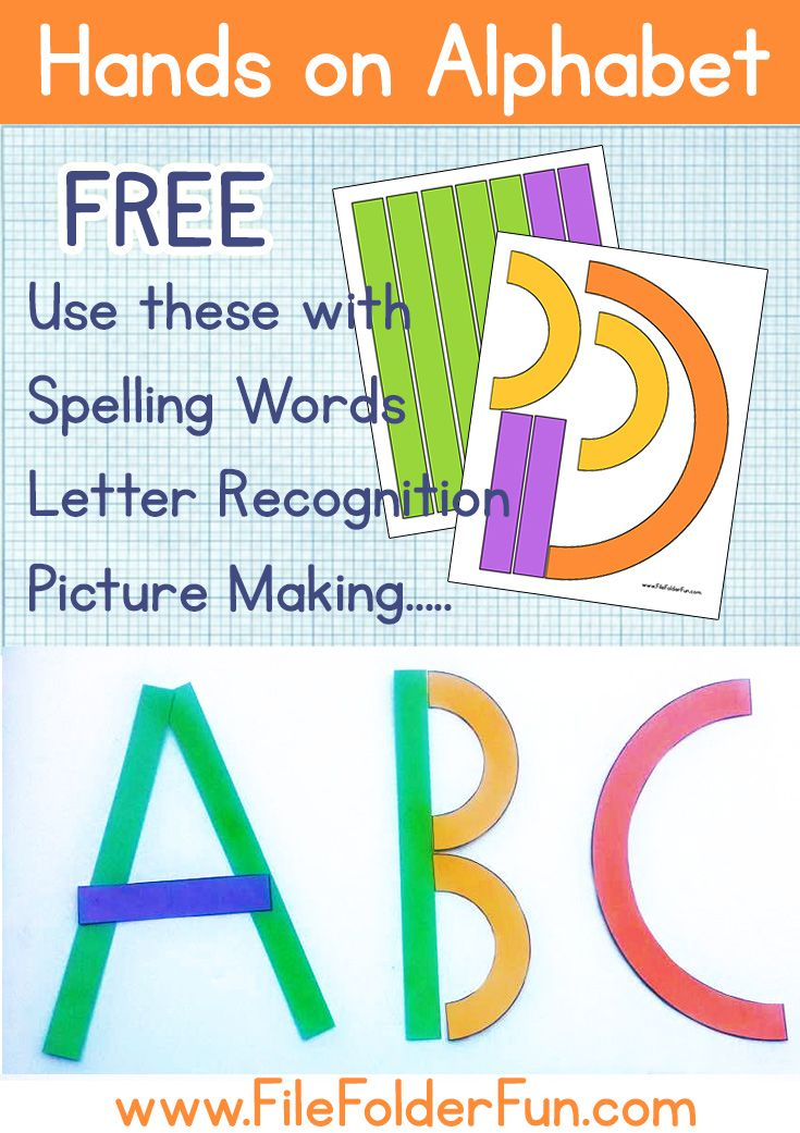 Best 25+ Abc worksheets ideas on Pinterest | Letter ...