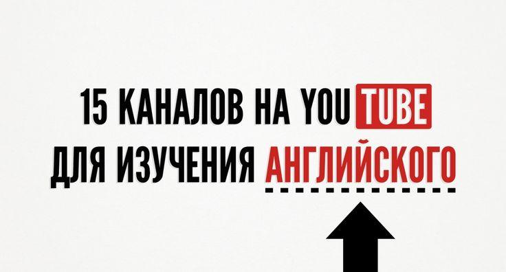 Нарусском ианглийском языках.