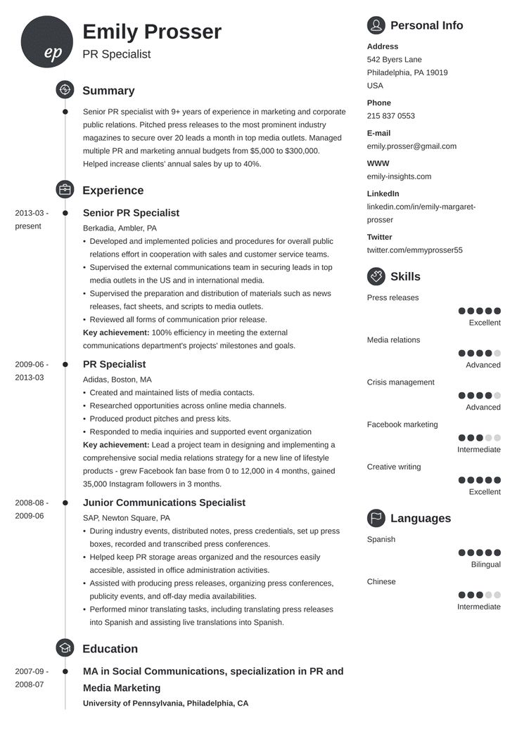 public relations resume template primo in 2020 Cv