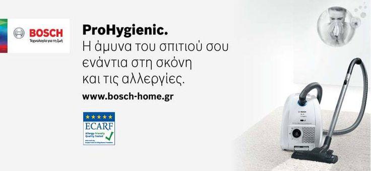 BOSCH BGL3HYG ΣΚΟΥΠΑ - saveit.gr - Το καινοτόμο σύστημα UltraAllergy System έχει τριπλή δράση κατά της σκόνης και των αλλεργιογόνων. Ο τέλειος συνδυασμός των της καλύτερης τεχνολογίας φίλτρων από την Bosch, η σακούλα Powerprotect και η βέλτιστη σφράγιση της σκούπας. Ιδανική για όσους υποφέρουν από αλλεργίες.