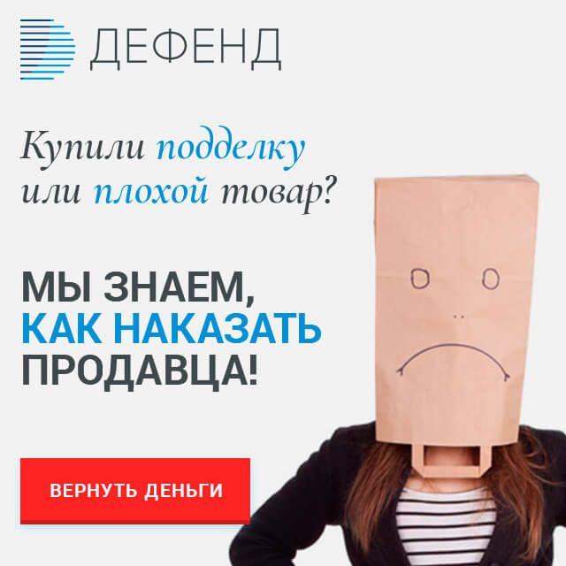 Вы купили некачественный товар? http://mydefend.ru/  #Инструкция_Применяется  👆 Что делать, если с момента покупки технически сложного товара прошло более 15 дней?   По прошествии 15 дней с момента приобретения технически сложного товара требования о возврате, обмене или замене товара подлежат удовлетворению только в следующих случаях:  🔹 обнаруженный в товаре недостаток является неустранимым 🔹 обнаруженный в товаре недостаток неоднократно повторяется после его устранения (более 2 раз) 🔹…