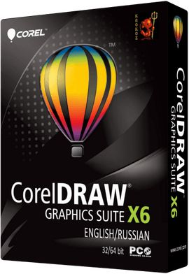 CorelDRAW Graphics Suite X6.4 16.4.0.1280 SP4 + Special Edition 160109 - http://albozdl.com/coreldraw-graphics-suite-x6-4-16-4-0-1280-sp4-special-edition-160109/