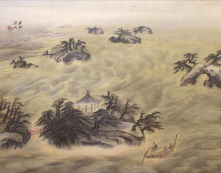 Shuson Kono 河野秋邨 (1890-1987).