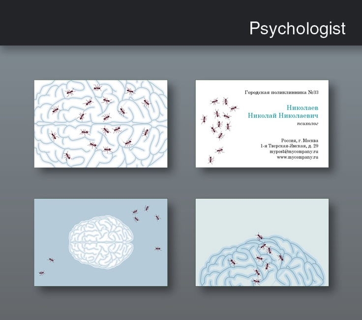 psychologist | cards (2011)