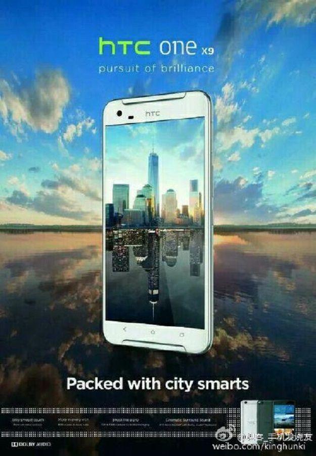 Das HTC One X9 wird laut @LlabTooFeR kein neues High-End-Smartphone des taiwanesischen Herstellers werden, ganz im Gegenteil http://www.androidicecreamsandwich.de/htc-one-x9-ist-kein-neues-flaggschiff-444595/ #htconex9 #htc #smartphone #smartphones #android #androidsmartphone