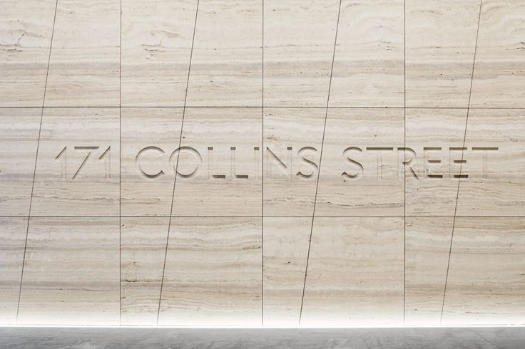 171 Collins Street - Peter Clarke Photography