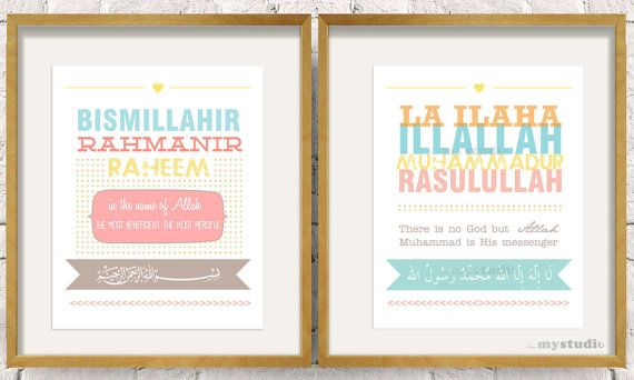 "Printable Bismillah & Shahadah. Girl, Boy Colorway Typography Type 8x10 Islamic Wall Art Print Design. Typography, Transliteration and Translation. Printable Islamic Modern Wall Art Print 8x12"". In my studio by Iva Izman. Islamic Muslim Wall Art Print Design."