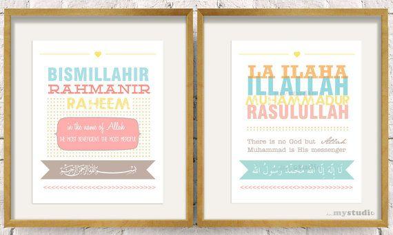 Printable Bismillah & Shahadah. Girl, Boy Colorway Typography Type 8x10 Islamic Wall Art Print  Design via Etsy