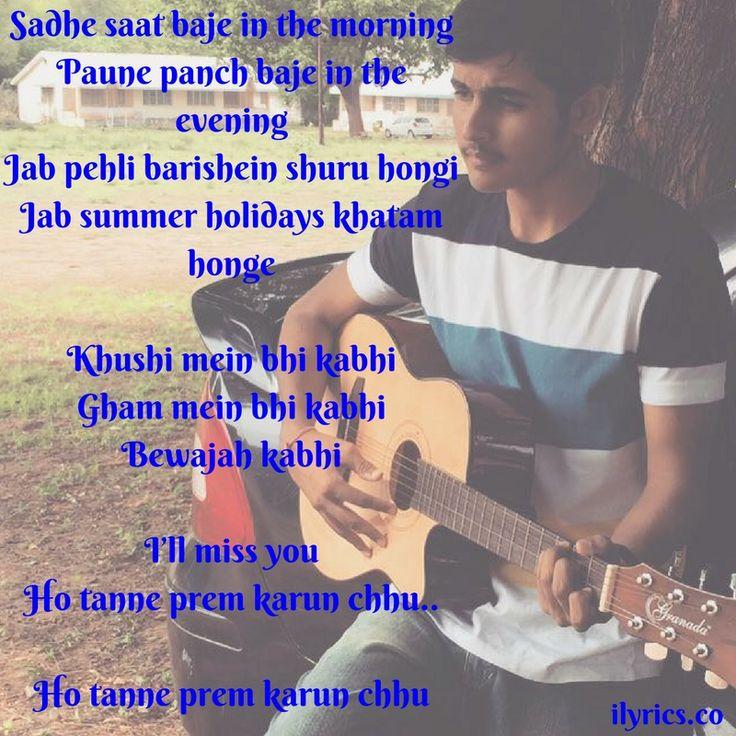 i'll miss you lyrics | Latest Songs | Pinterest