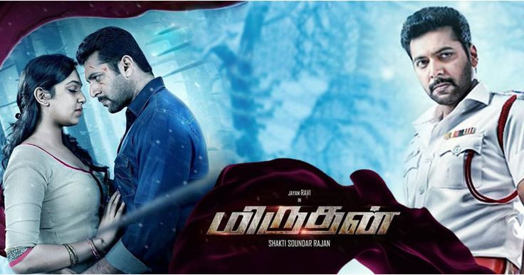 torrent download in india 2016 tamil movies