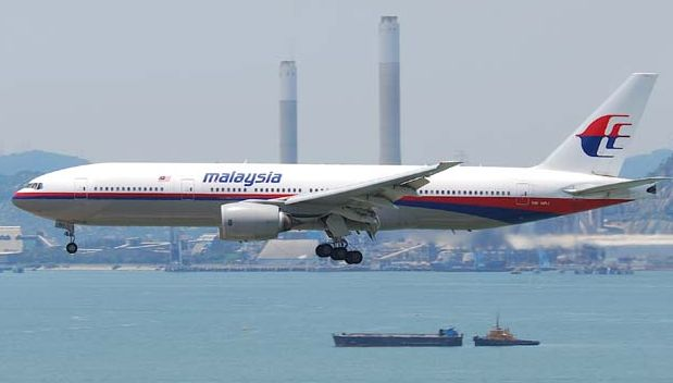 Malaysia Airlines dilemma