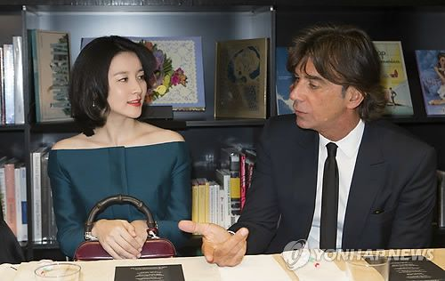 lee young ae 2014 italy - Google 搜尋
