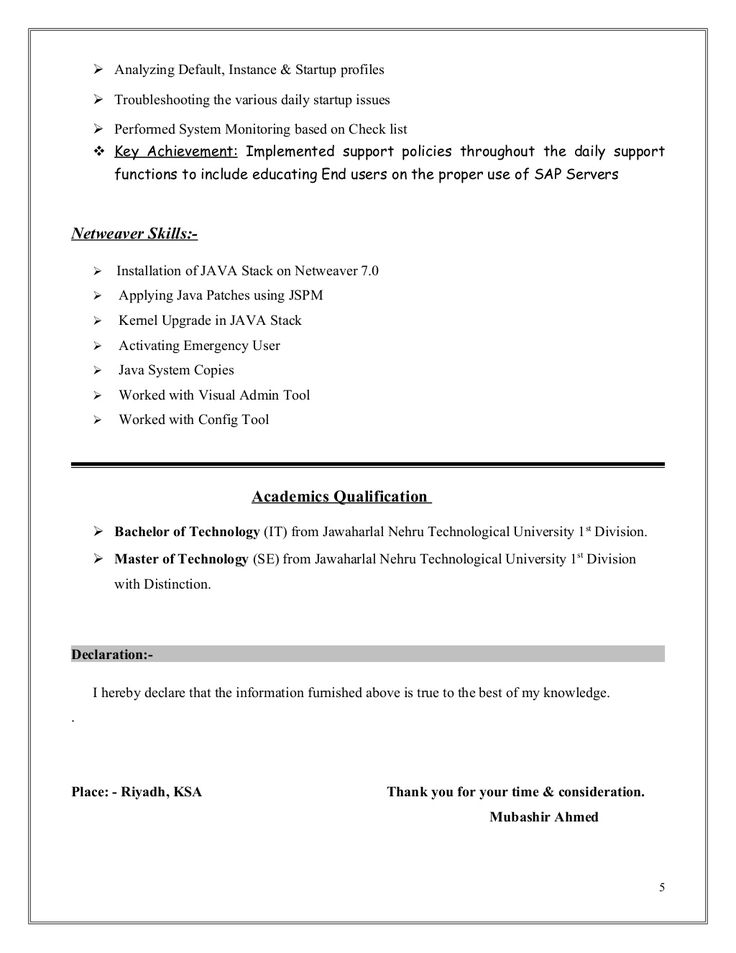 sap basis resume doc cover letter sample