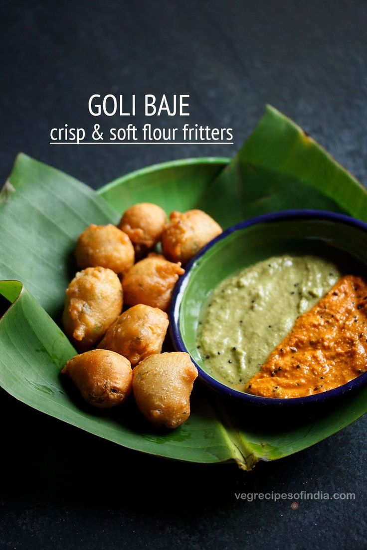 Goli Baje Recipe - Soft, spongy and tasty fritters made with all purpose flour (maida), spices and herbs. Popular street food snack from the Karnataka Cuisine.