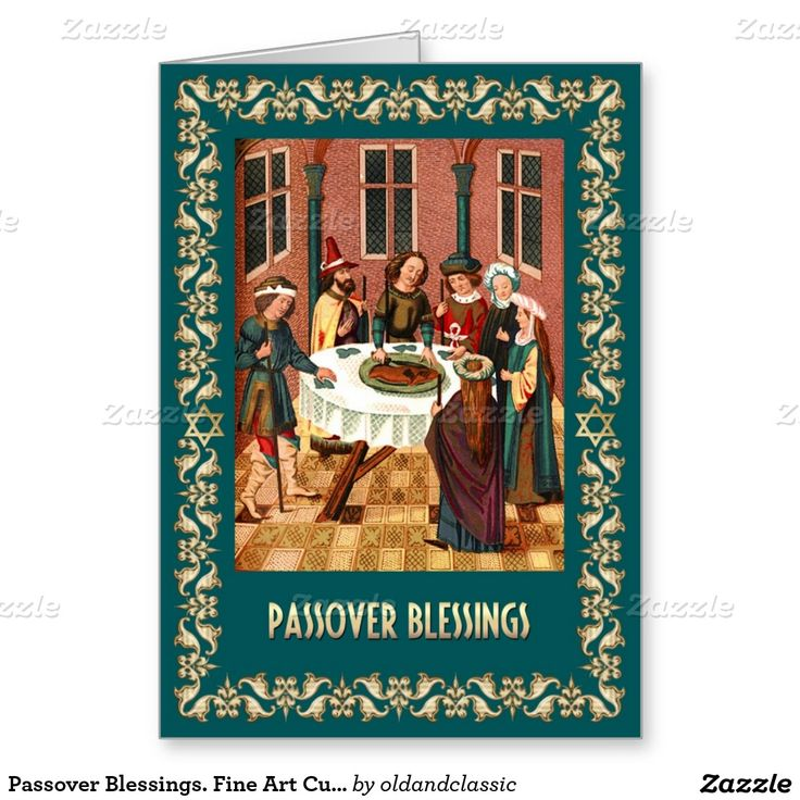 """Passover Blessings, Happy Pesach, Shalom at Pesach. Fine Art Customizable Greeting Cards. """"The Jews' Passover"""", French School, 19th century. Matching cards, postage stamps and other products available in the Jewish Holidays Category of the oldandclassic store at zazzle.com"""