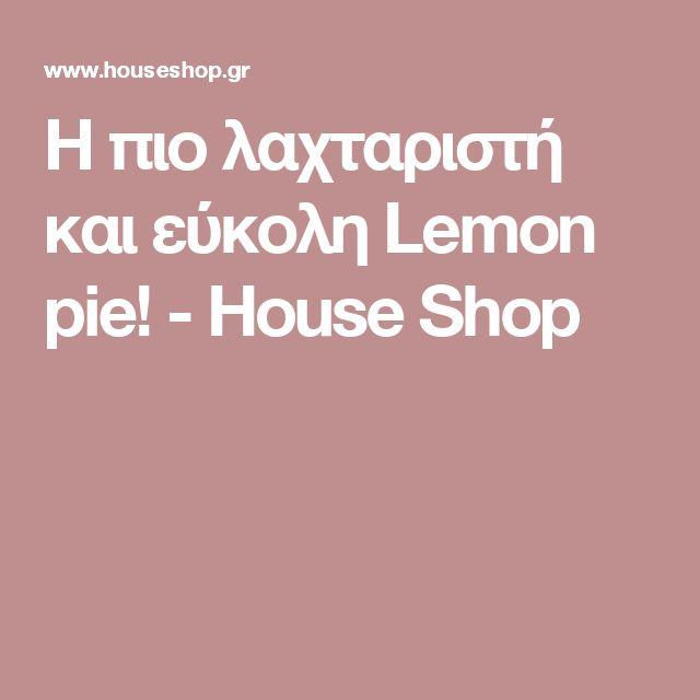 H πιο λαχταριστή και εύκολη Lemon pie! - House Shop