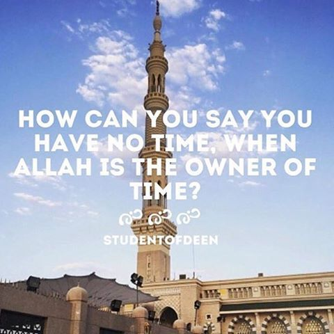 'Abd Allah b. 'Amr reported the Prophet (ﷺ) as saying: The time of the Zuhr…