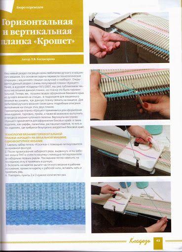 Кладезь №1 2013 - Наталья Сальникова - Веб-альбомы Picasa