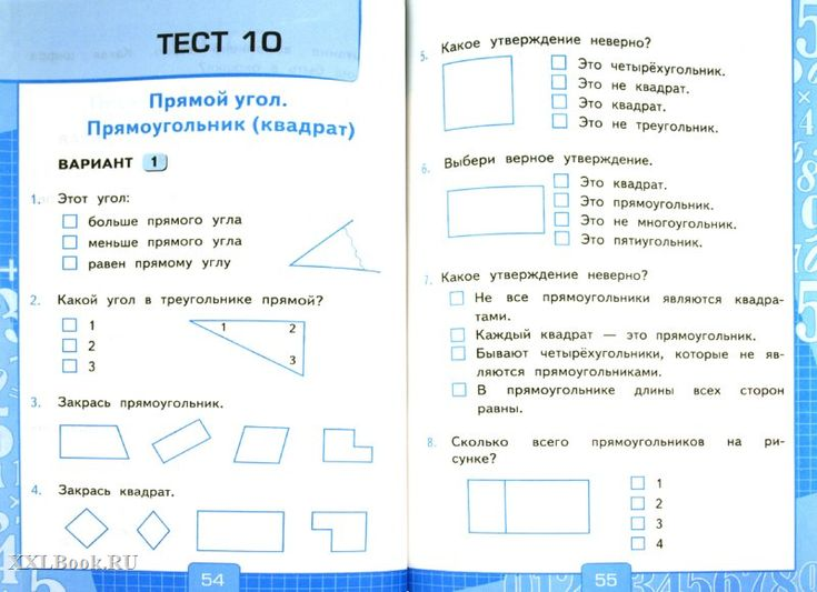 Номер 5 страница 20 4 класс демидова козлова тонких 2 часть - kronos systems administrator resume