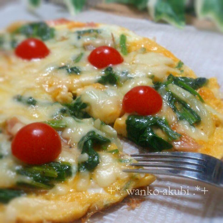 フライパンで簡単◎  具材炒め卵液入れて焼くだけの、オープンオムレツを作りましたヾ( ´ー`)  具材はお好みで◎    *ベーコン&ほうれん草のオープンオムレツ* (20㎝フライパン1枚)  ○卵…2コ ○牛乳…大2 ○塩こしょう…少々  玉ねぎ…1/4 ほうれん草…1/3輪 ベーコン…2枚 ミニトマト…3~4コ  ピザ用チーズ…適量 オリーブオイル…適量