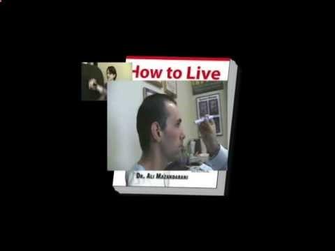 How to treat Lack of sleep, Insomnia /W Functional Food TLC Program