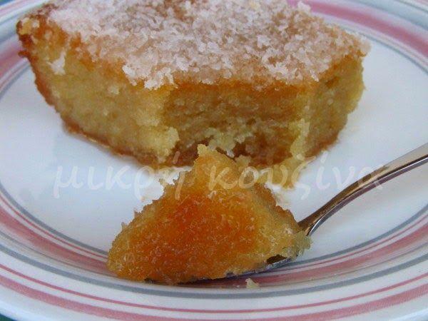 μικρή κουζίνα: Γλυκό ταψιού Ινδοκάρυδο