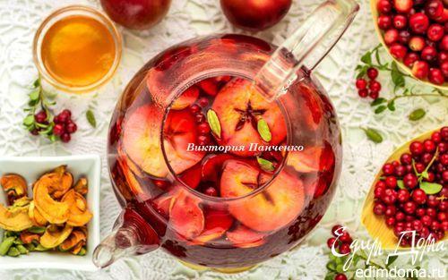 Яблочный чай с брусникой, клюквой и кардамоном | Кулинарные рецепты от «Едим дома!»