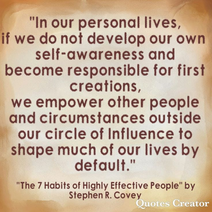 an introduction to the seven habits of highly effective people The 7 habits of highly effective people - page 1 main theme the 7 habits provide an incremental,  the seven habits embody many of the fundamental principles of.