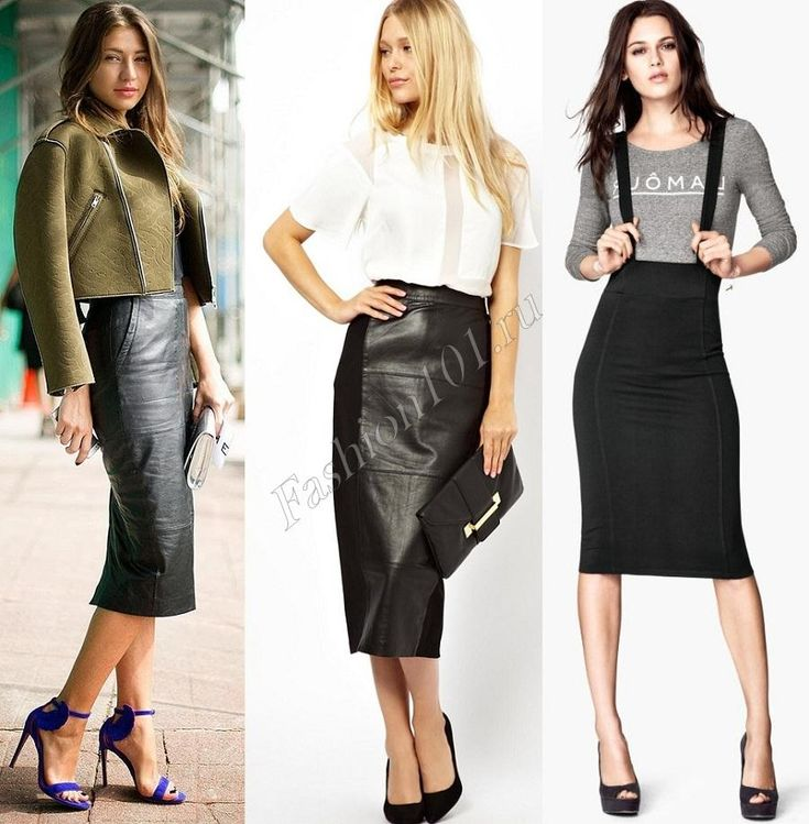 Деловой стиль: черная юбка карандаш
