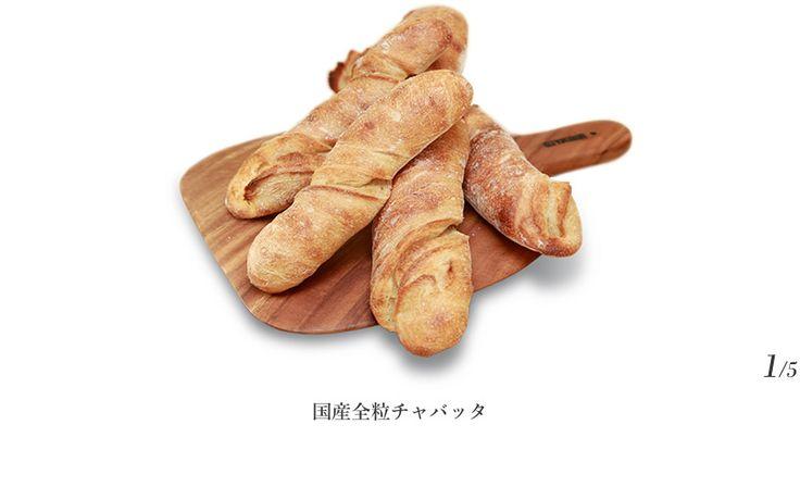 国産全粒チャバッタ/国産小麦100%を使用し、デュラム小麦のサワー種を配合、低温熟成発酵させました。風味豊かでしっとりもっちりとした食感なので、どんな料理にでも相性抜群です。ベーカリー・カスカード