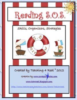 This is a BUNDLE of reading organizers to help you when teaching reading strategies in both whole group or guided reading groups.  Includes 17 pages of multiple strategies.