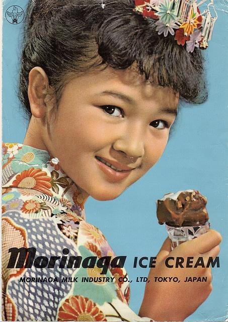 Japanese Ice Cream Ad. c1960