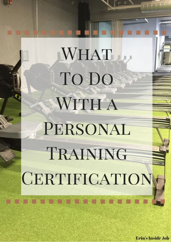 What To Do With a Personal Training Certification