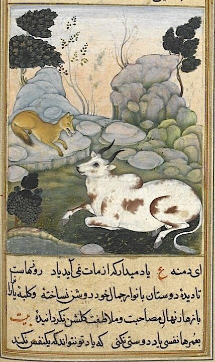 he jackal Dimnah tricks the ox Shanzabah into believing that his former friend the lion had turned against him, and was intending to eat him. From Husayn Va'iz Kashifi's Anvar-i Suhayli. Mughal, 1610-11 (BL Add.18579, f87v) - See more at: http://britishlibrary.typepad.co.uk/asian-and-african/2014/01/15000-images-of-persian-manuscripts-online.html#sthash.rKBFCVsi.dpuf