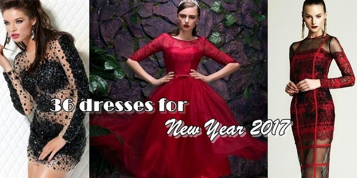 βραδινά φορέματα για την Πρωτοχρονιά