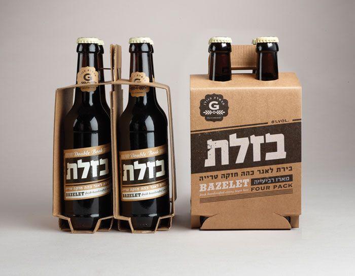 more beer packaging